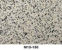 Мозаичная штукатурка М 15-150  FTS из натурального камня Киев