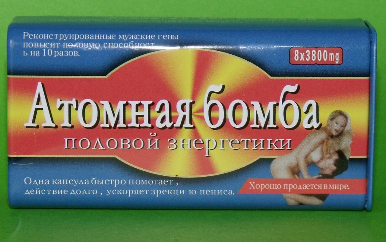 Какие таблетки для повышения потенции самые хорошие