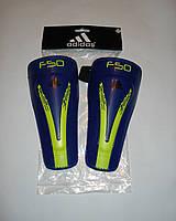Щитки футбольные синие детские Adidas FSO