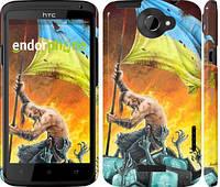 "Чехол на HTC One X+ Сильна Україна ""1966c-69"""