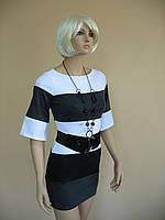 Мини-платье в широкую полоску с поясом, производства Испания
