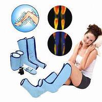 Аппарат для прессотерапии и лимфодренажа ног