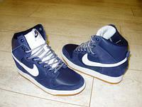 Д401 - Женские ботиночки сникерсы Nike синие