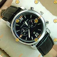 Часы Ulysse Nardin Maxi Marine Silver/Black