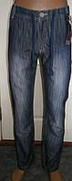 Синие подростковые джинсы для мальчика Турция