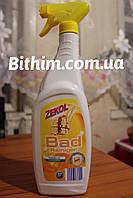 Zekol 1л (Лимон)для душевых кабин. Германия