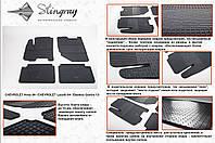 Резиновые коврики в салон на Шевролет Авео (Chevrolet Aveo 04-)