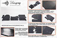 Резиновые коврики в салон на Volkswagen Crafter 06- (Фольксваген Крафтер 06-)
