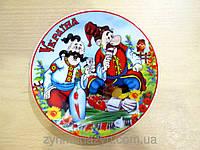 Оригинальный подарок из Украины - Декоративная тарелка