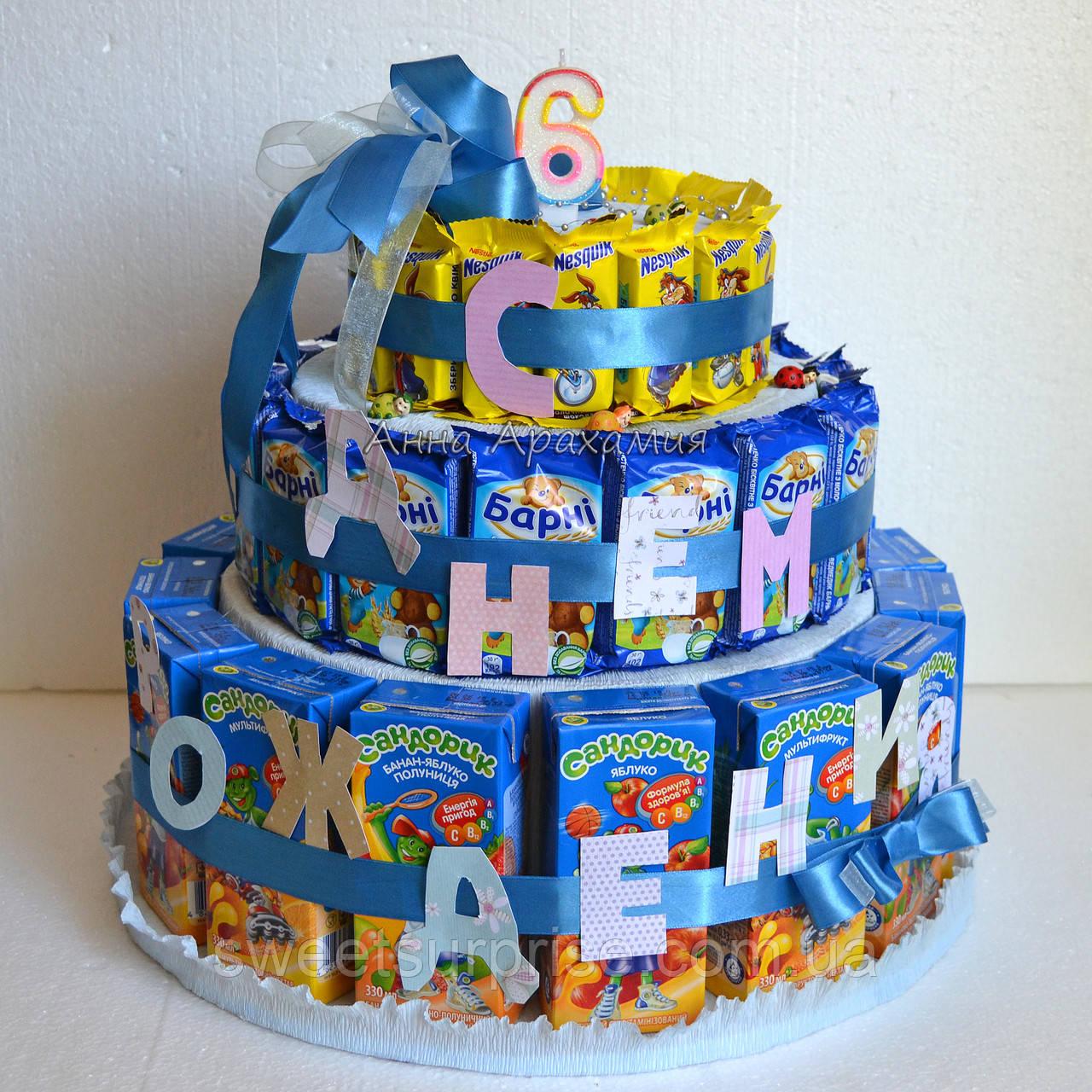 262Торт для детей из конфет своими руками