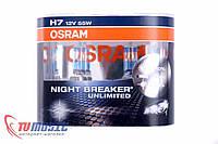 Комплект галогеновых ламп Osram Night Breaker Unlimited H7 (64210NBU)