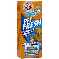 Arm & Hammer Pet Fresh Carpet and Room дезодорант для ковров в виде порошка 850г
