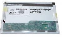 "Мaтрицa 08.9"" B089AW01 V.3 (1024*600, 40pin, LED, NORMAL,глянцeвaя, рaзъeм спрaвa внизу) для ноутбукa"