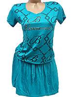 Женские платья с принтами (в расцветках 44-46)