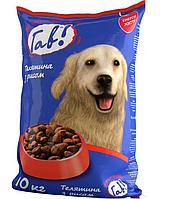 """Сухой корм для собак """"Гав"""" телятина с рисом 10кг"""