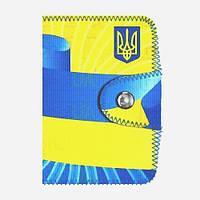 """Визитница """"Український прапор"""""""