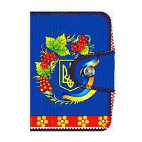 "Визитница ""Українська символіка"""