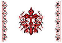Заготовка для вышивки Крест ч.к. (Пасха)