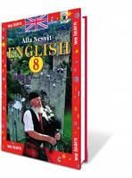 We Learn English 8 кл. Автори: Несвіт А. М.