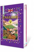 Английська мова We Learn English 9 кл. Автори: Несвіт А. М.