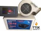 Комплект автоматики для твердотопливного котла ( Регулятор температуры KG Elektronik CS-19+  вентиля