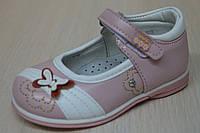 Детские туфли на девочку, детские розовые нарядные туфельки тм Tom.m р.22