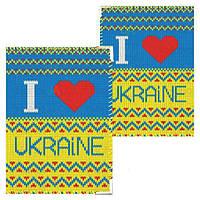 """Обложка на паспорт """"I love Ukraine"""""""
