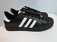 Кроссовки Adidas Superstar Foundation натуральная кожа код 555А
