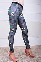 Стильные лосины с цветочным принтом под джинс