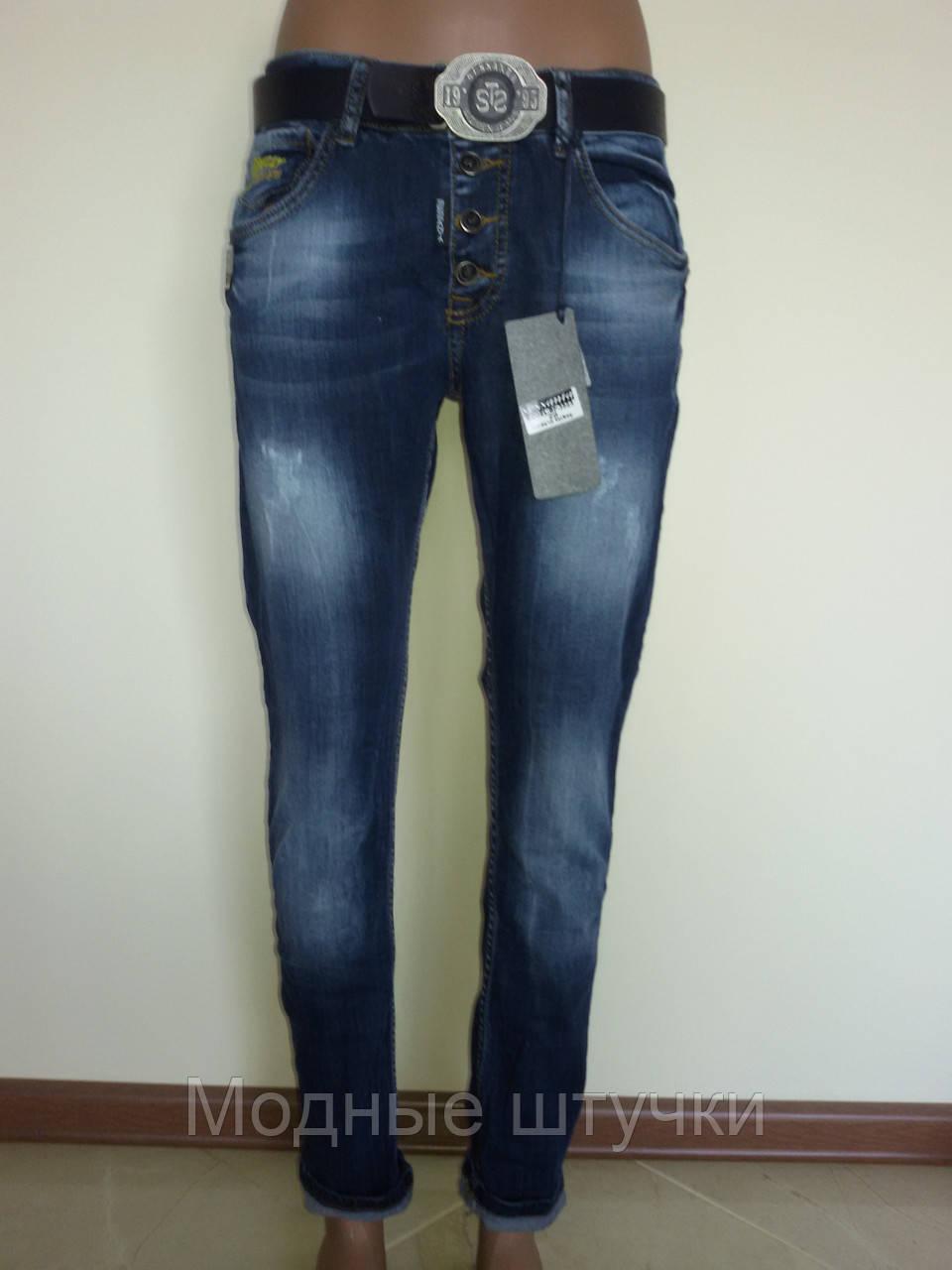 Купить джинсы бойфренды недорого доставка