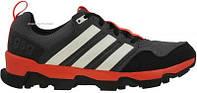 Кроссовки adidas мужские Gsg9 Trail