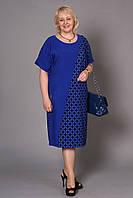 Повседневное платье с ярким принтом больших размеров Хлоя