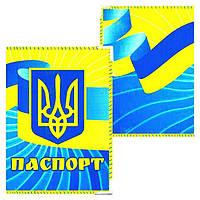 """Обложка на паспорт """"Прапор України"""""""