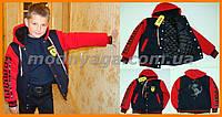 Осенние куртки Ferrari для мальчиков | детские куртки бомеры весна осень