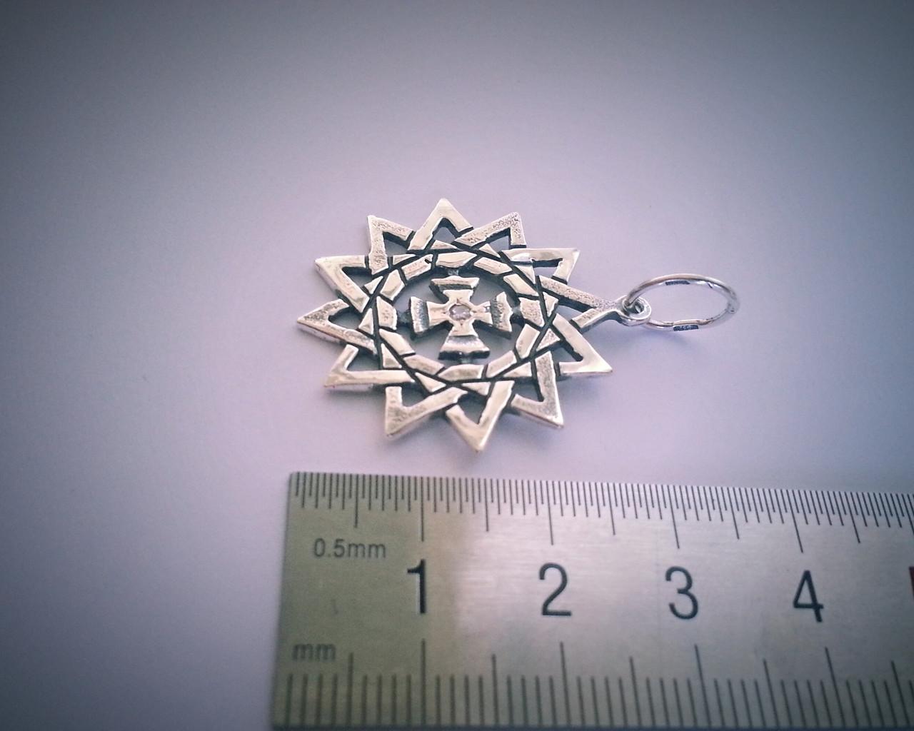 серебряные кольца мусульманские