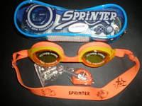 SG1700  Очки для плавания детские - материал оправы силикон. Оправа модернизирована звёздами. Беруш