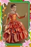 Нарядное платье Баллон 2718 оранжевое