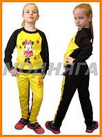 Костюм для девочек Мышка | спортивные костюмы недорого