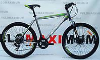 Велосипед Crosser Faith 26 колесо 18 рама