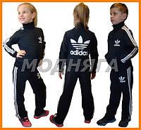Детский спортивный костюм утепленный | Костюмы адидас для физкультуры