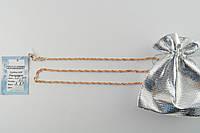 Позолоченная цепочка из серебра в подарочном мешочке