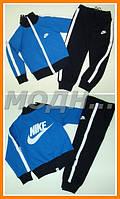Спортивный костюм для школьников Nike | детские костюмы найк