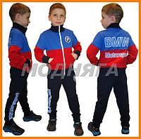Спортивные костюмы для мальчиков   детские костюмы BMW