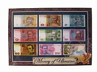 Почтовая открытка Украинские деньги (Патриотические открытки)