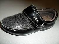 Туфли для мальчика класика