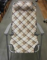 Кресло-шезлонг раскладной с подголовником DES2001-2C Доставка по Киеву и Новой почтой по Украине