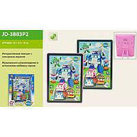 Планшет детский JD - 3883 P2  игровой на русском, музыка, песни Робокар Полли