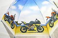 """Зонт детский для мальчика """"Мотоциклы"""", купол 70 см"""