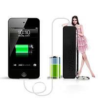 Внешний аккумулятор для мобильных устройств Power Bank A5 2600 mAh