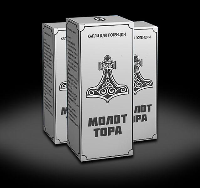 купить капли молот торакапли для потенции молот тора где купить официальный сайт цена отзывыкупить капли Молот Тора
